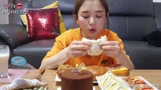 韩国吃播:Hamzy吃各种面包&蛋糕大集合……