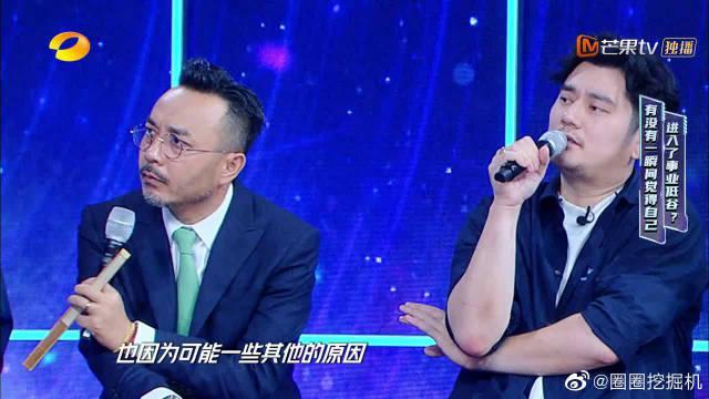 聂远错过出演《步步惊心》,大赞吴奇隆版四爷……