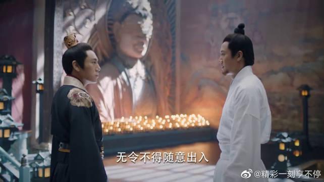 彭城王和竟陵王联手,一点一点压榨陆远~ 骊歌还一心要杀彭城王!