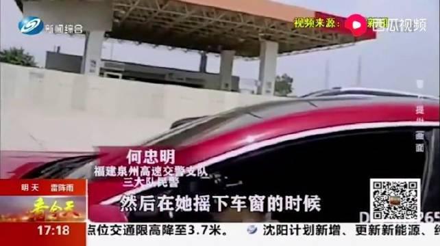 女子超速被拦,打开车窗交警惊到了!