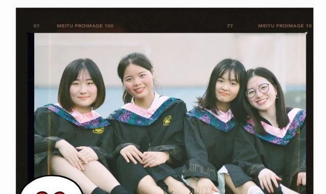 重庆师范大学又现学霸宿舍:4人考研到中国地大、重庆大学等名校