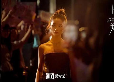 《怪你过分美丽》成功两要素,秦岚惠英红等实力派只是其一