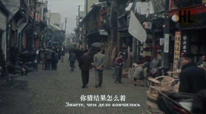 纪录片《中国的重生 - 老上海》 本片纪录了新中国成立前夕上海独