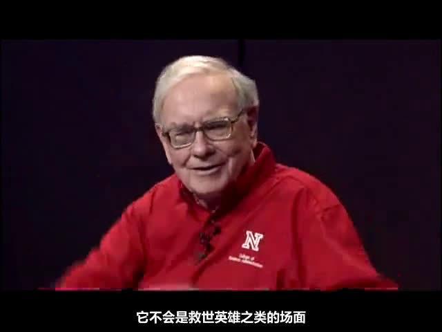 巴菲特访谈对话:最好的投资就是投资你自己!