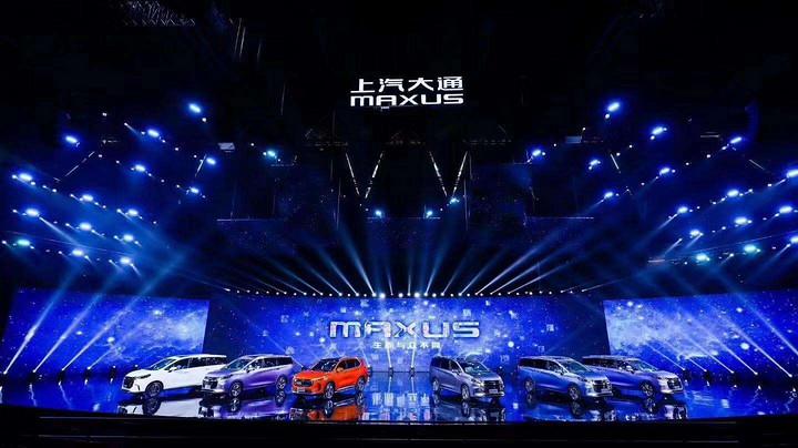 上汽MAXUS能否打开新能源乘用车市场?