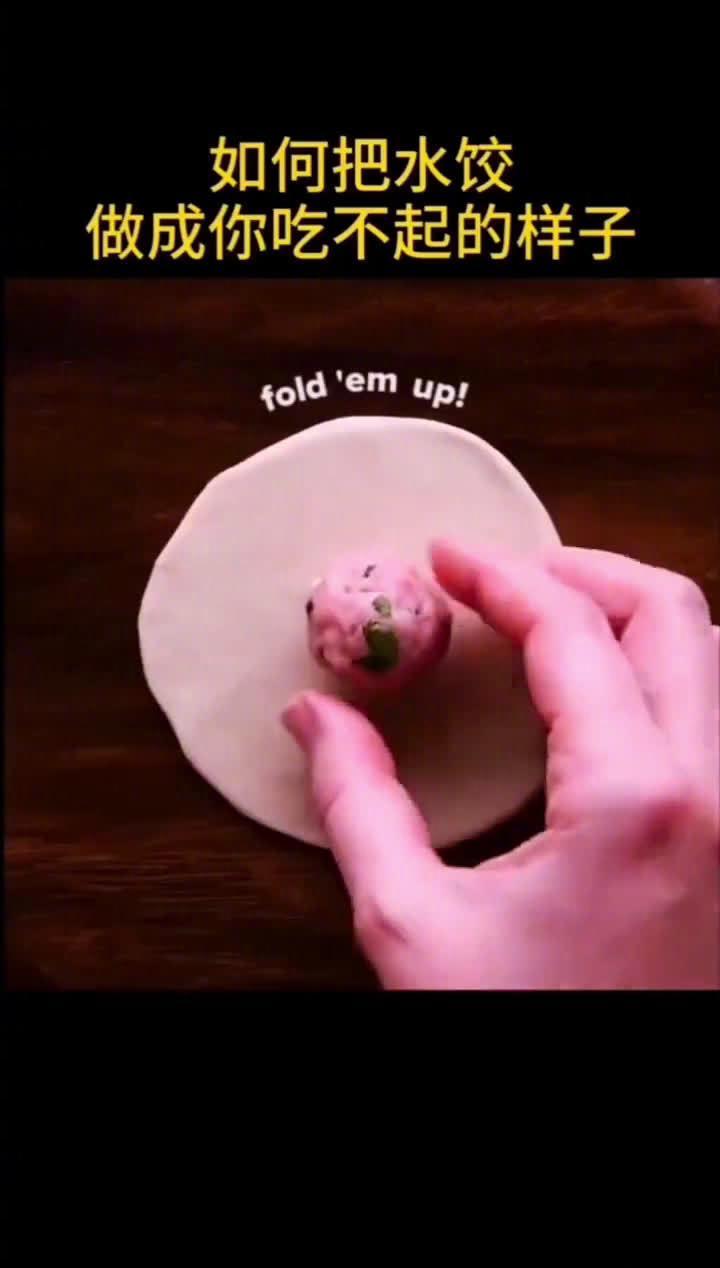 饺子的各式创意包法,好看又好吃,赶紧学起来吧!