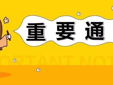 2020广西公务员考试还有二次报名吗