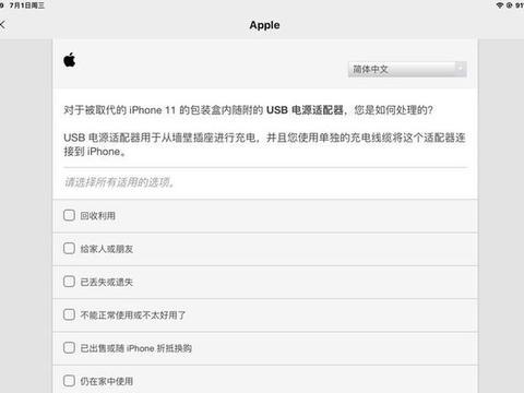 不配充电器和耳机,背后是iPhone 12的大生意?