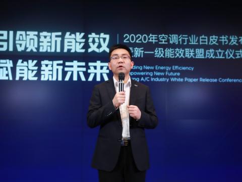 新国标实施,苏宁:高能效绿色空调可享24期免息