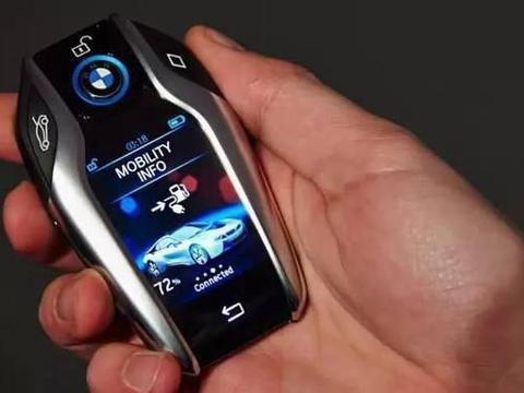 世界上颜值最高的4把车钥匙,最后一个国产的,一般人不会用