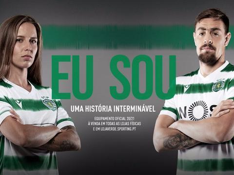 葡萄牙体育发布2020/21赛季主场球衣