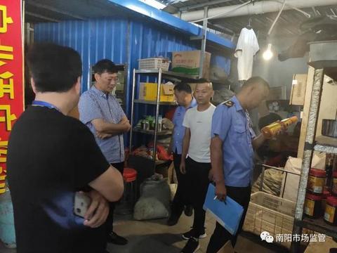 南阳市市场监管局鸭河工区分局备战高考保驾护航在行动