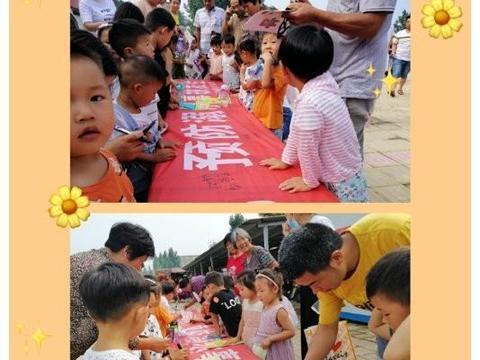 增强防溺意识—郑州航空港区宋庄幼儿园防溺水签字活动
