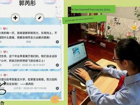 云端写梦想,武汉硚口区崇仁路小学,500毕业生挥别母校