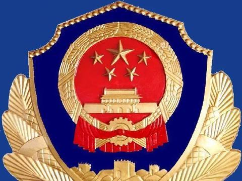 浙江警方发布集体通缉令,10人被通缉,悬赏50万!