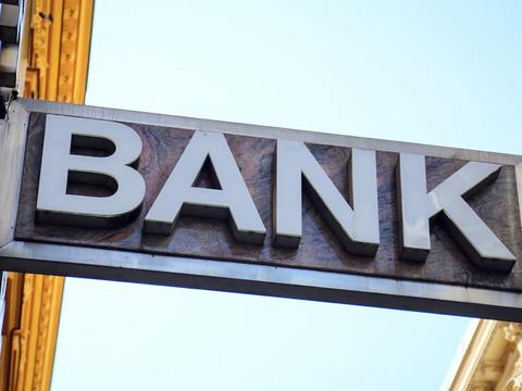 多家民营银行净利润翻倍:数字化成突围秘诀
