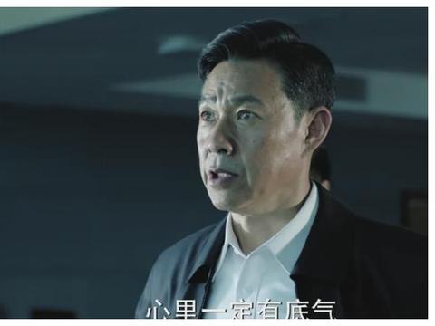 人民的名义:钟小艾这么年轻,凭什么当实权领导,还能批评季昌明