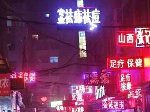 郑州最有情怀的城中村:红男绿女集中地,巷子深处回忆多
