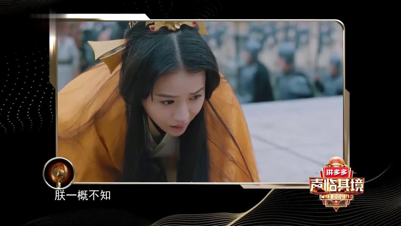 喜剧演员潘斌龙太厉害了,给于和伟的曹操配音,居然很到位