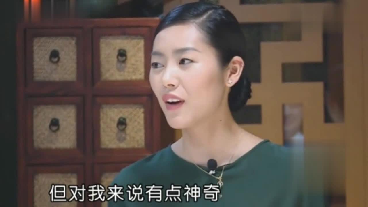 刘雯见崔始源家里人,三个人用三种语言还能交流顺畅