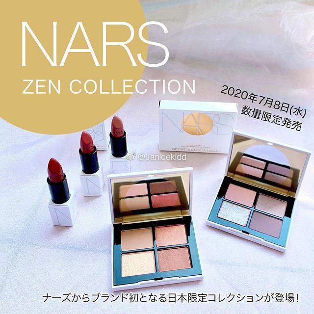 日本 限定 nars