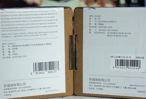 告别苹果5V1A,iFory PD充电头+数据线评测:最大65W功率真香