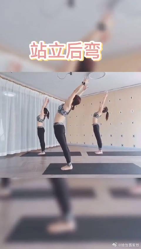 适合初学者的一套热身瑜伽动作,晨起做十遍胜过晨跑一小时……