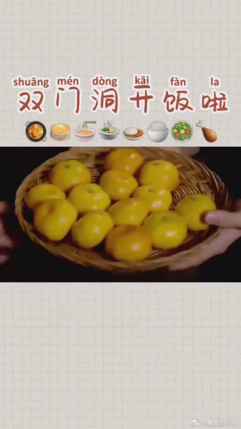 请回答1988狗焕,娃娃鱼,请欣赏韩国美食大赏……