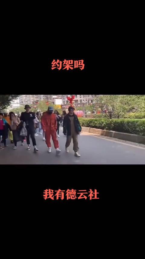 德云社秦霄贤 烧饼 张九龄 王九龙