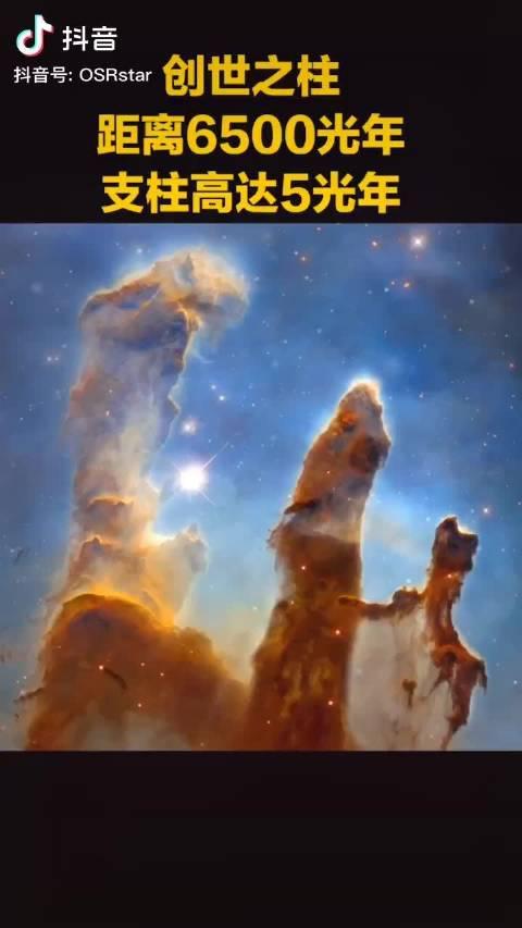 哈勃望远镜最具标志性照片-M16星云