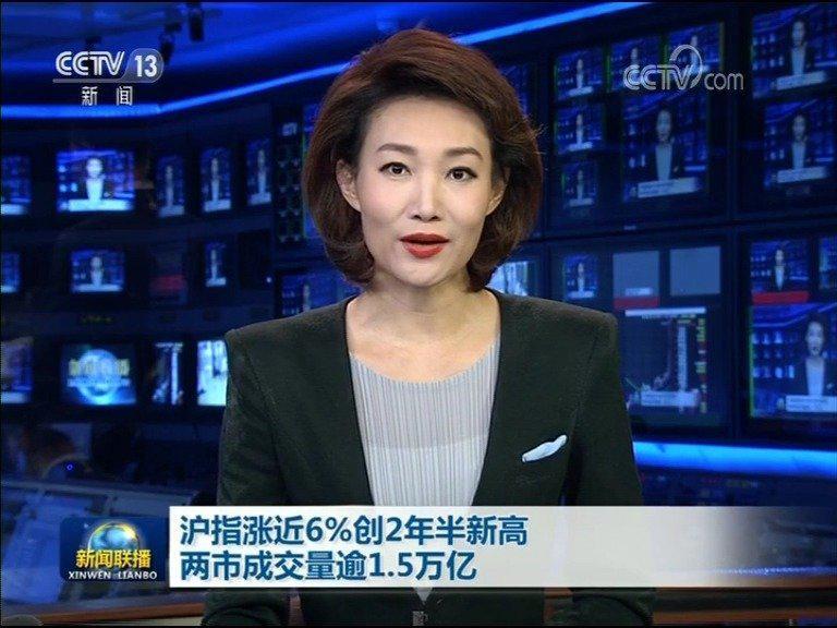 新闻联播:沪指涨近6%创2年半新高……