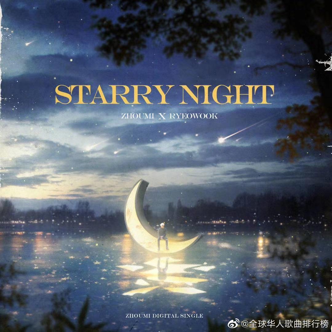 为 @周觅MI 《Starry Night》加油!