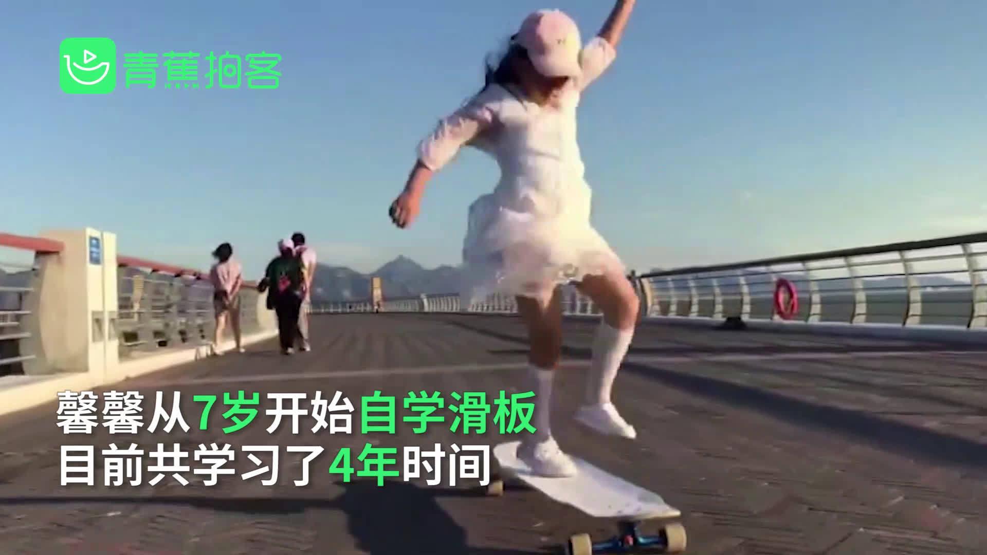 追风少女!11岁女孩玩滑板1月磨坏3双鞋 父亲当专职摄像师跟拍4年