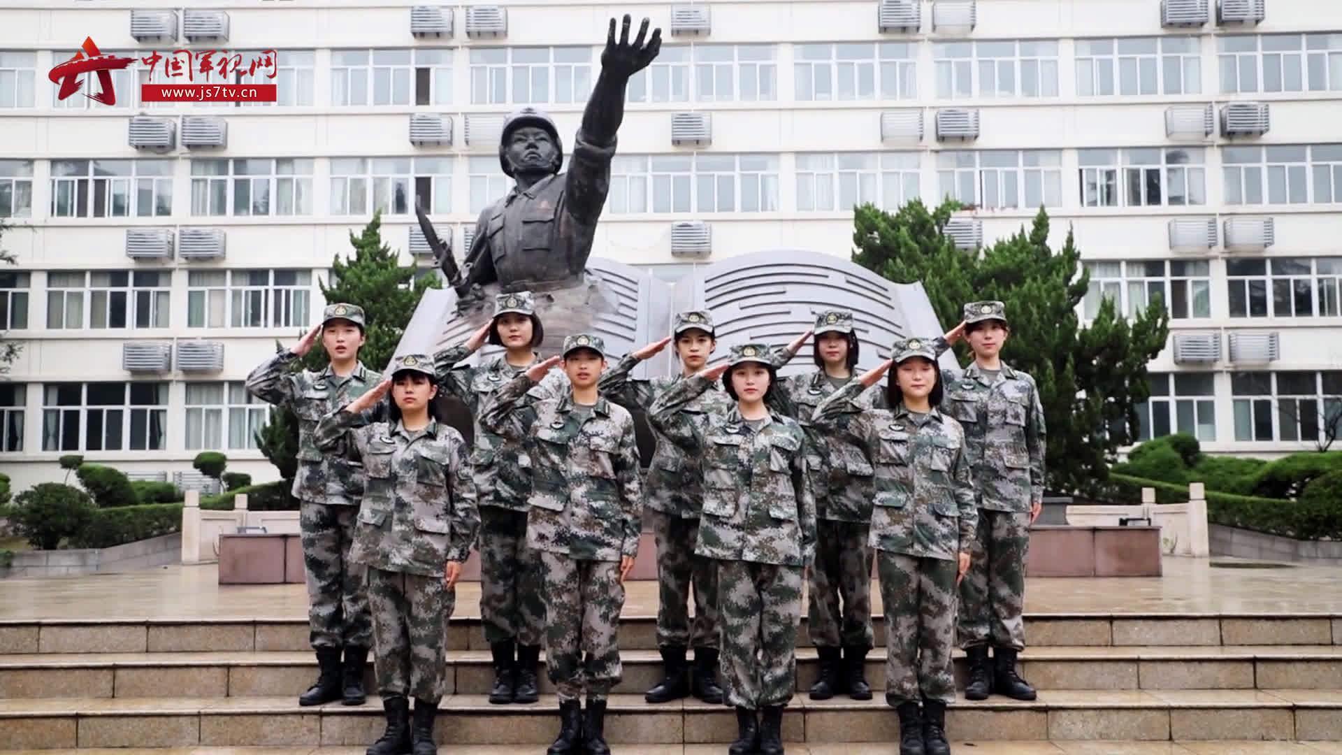 13所军校学员为高考考生送祝福!