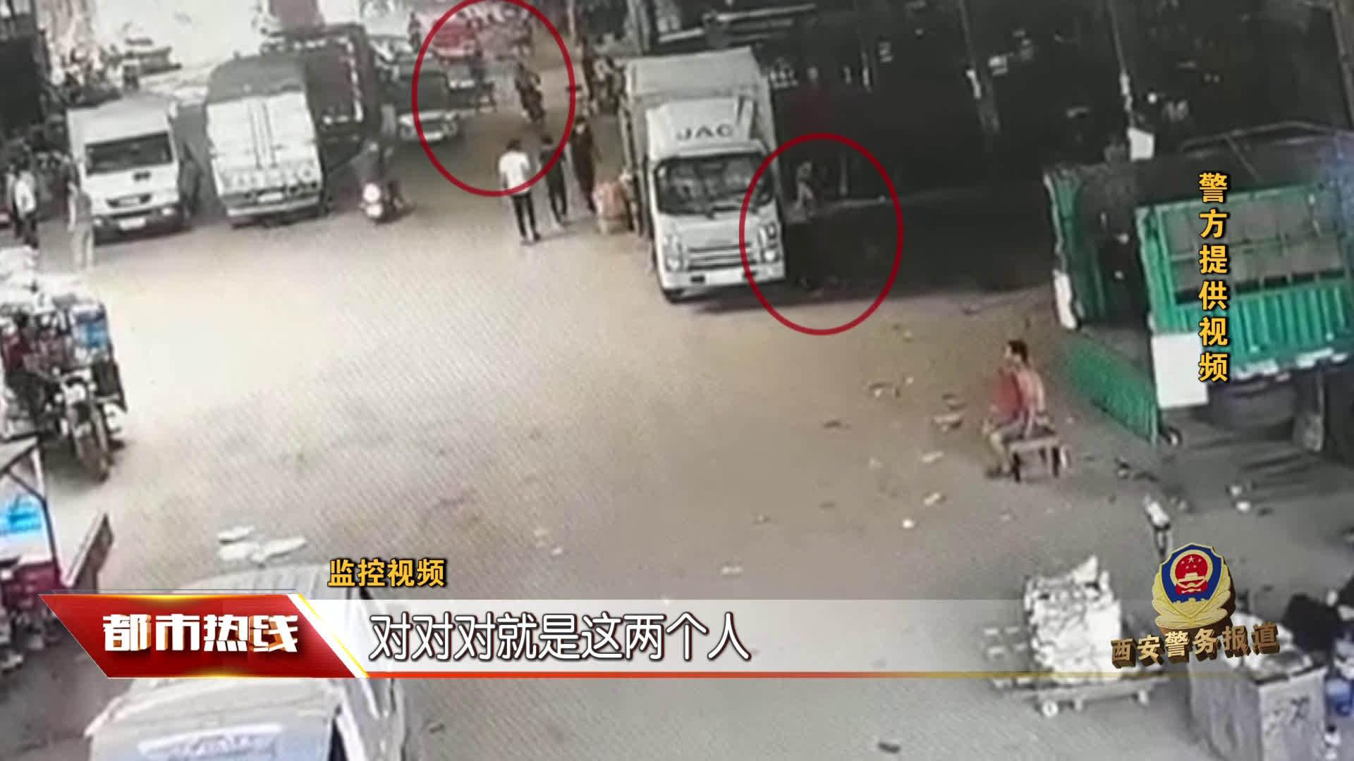 两男子欣桥市场猖狂盗窃手机 所骑摩托车成破案关键