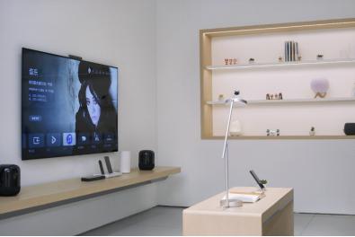 贵州首家华为授权体验店Plus  以科技之名重新定义新生活