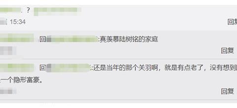 《三国演义》关羽晒近况,63岁胡子花白,屋内古董收藏品随处见