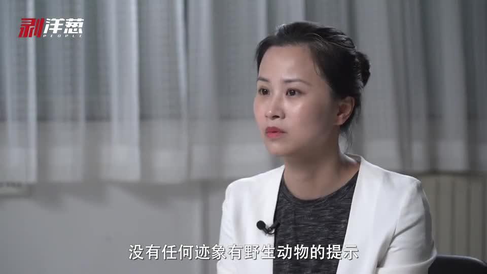 吴尊友:新冠病毒是5月中旬前后进入到新发地的