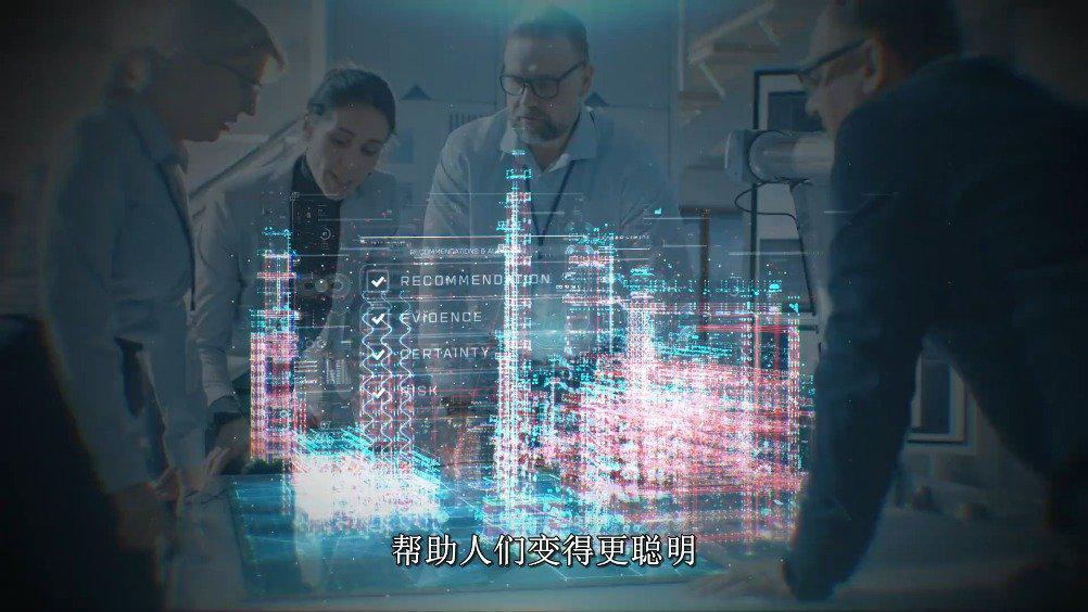中文字幕 超越极限——超越传统人工智能Eric Jordan - BEYOND LI