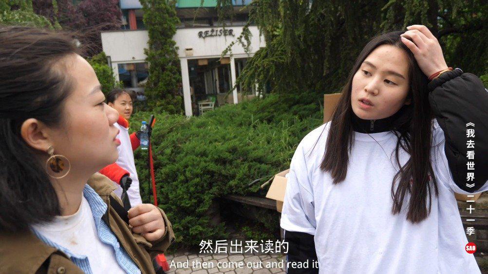 巴尔干半岛23集:海外华人的下一代……