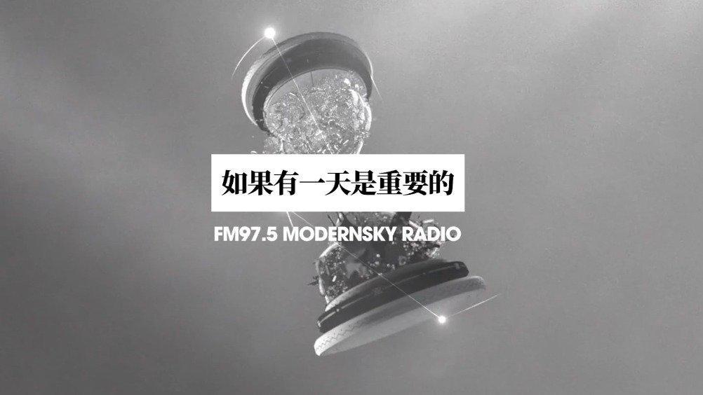 摩登日:今日小暑 975摩登音乐台 X @焦迈奇 - 倏忽温风至,因循小暑来
