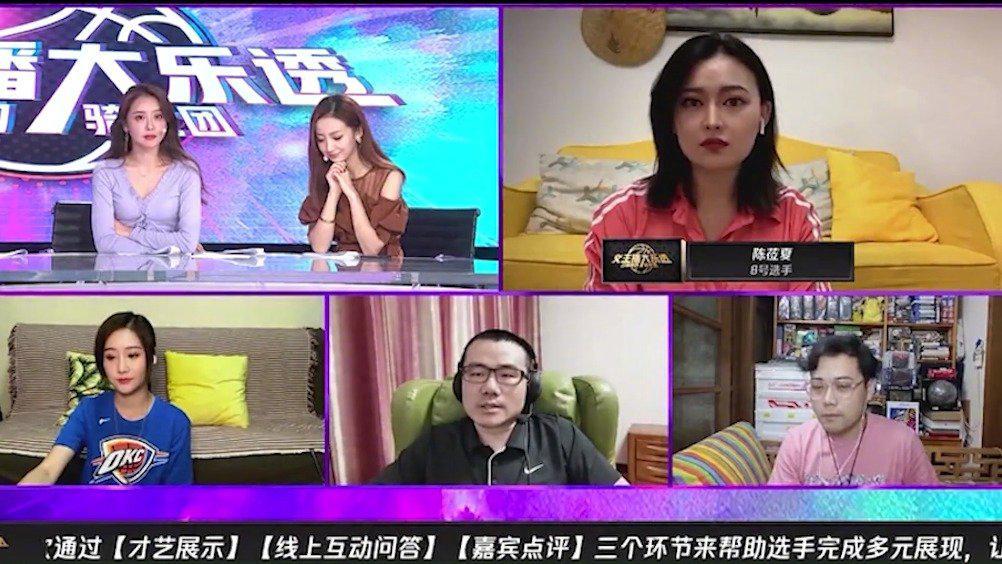 《女主播大乐透》徐静雨灵魂提问:北京奥运会开幕式那个NBA球星独享10秒镜头?