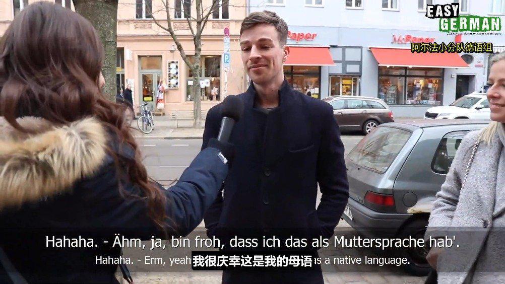 组本身德国人现身说法哪部分最难学是的发音还是的单词性别是前加