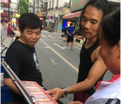 横琴新区禁毒宣传走进三塘村