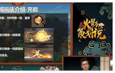 火影手游:金鸣有六种螺旋丸形态,充能闪现和全屏追击太秀了!
