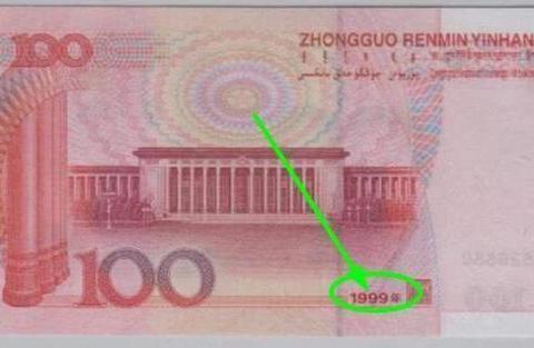 """突然消失的1999版纸币,是前所未有的""""整套错版"""",值钱吗?"""