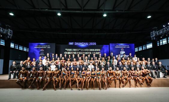 2020中国健美健身精英职业联赛(上海站)圆满收官