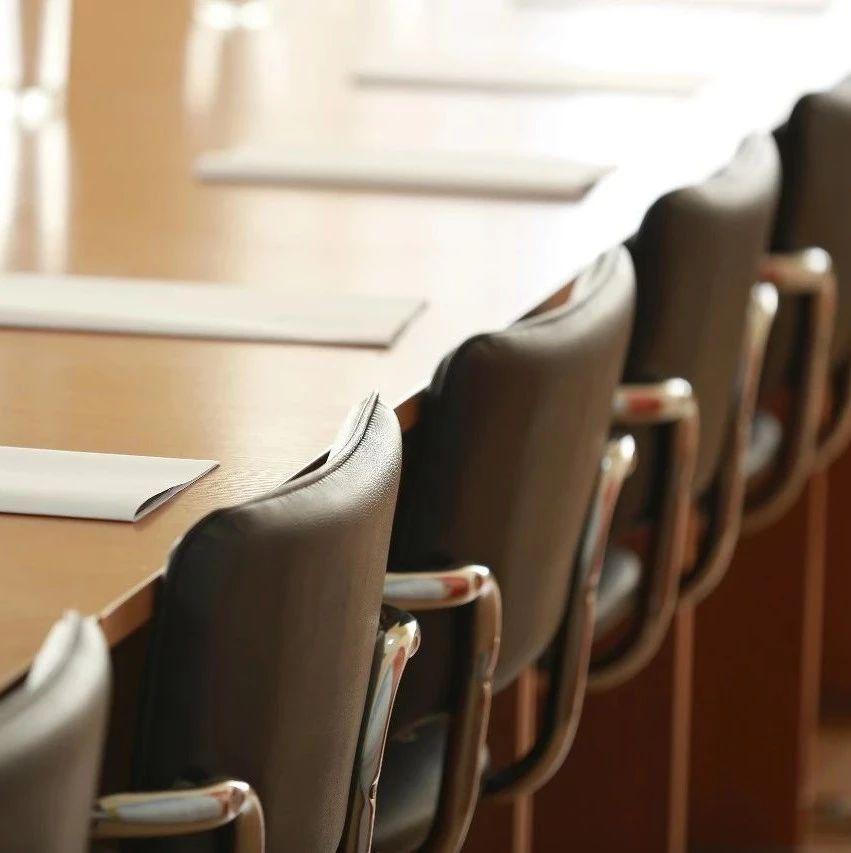 市高企认定办组织召开高新技术企业更名及重大变更专家评审会