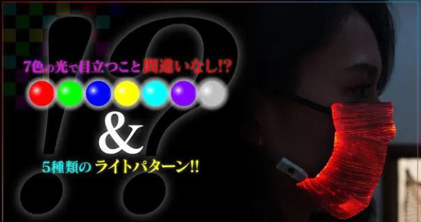 新款游戏性口罩开启众筹 搭载多种色彩LED灯从此你最亮