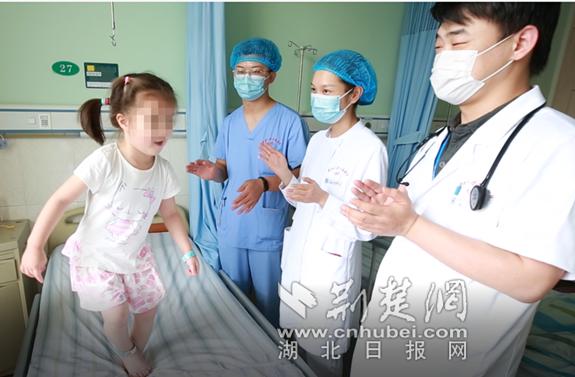 6岁女孩查出先天性心脏病 医院为她免费手术